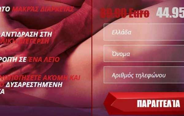 ManBuilder-Κριτικές-τιμή-αγορά-κάψουλες-οφέλη-συστατικά-Από που να αγοράσω στην Ελλάδα και την Κύπρο